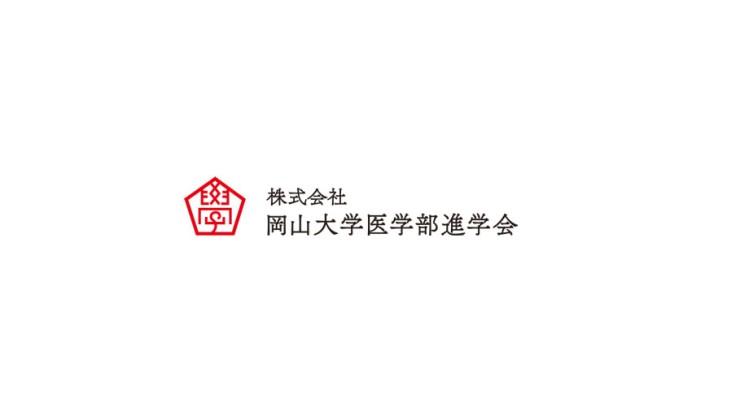 岡山大学医学部進学会,予備校,塾,評判,口コミ