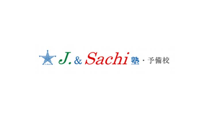 J.&Sachi塾・予備校どう?評判・口コミ・料金や合格実績は?大学受験生・浪人生向け
