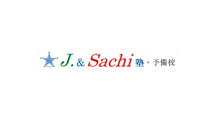 J.&Sachi塾