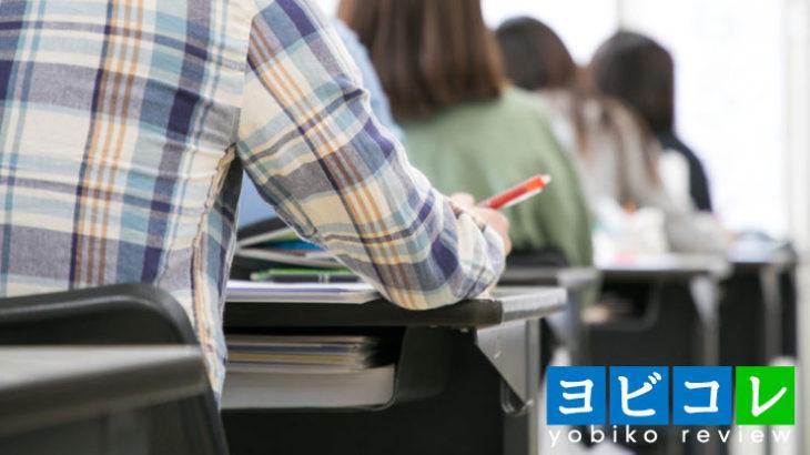 大学受験学校群による偏差値