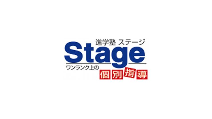 進学塾ステージ(Stage),予備校,塾,評判,口コミ
