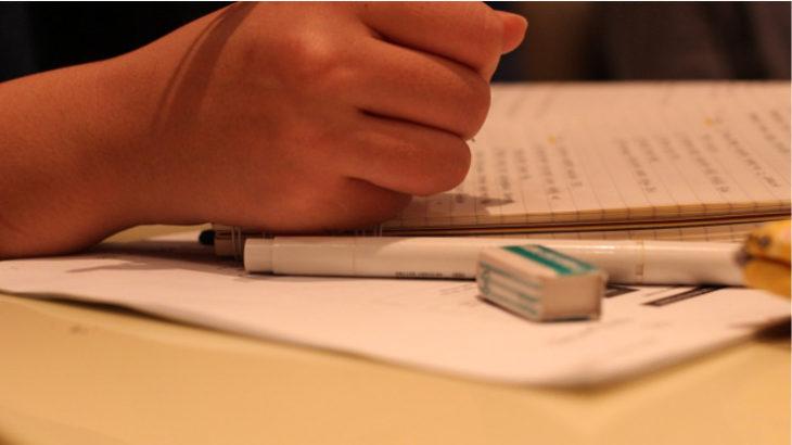医学部受験生必見、生物の勉強法や対策・おすすめの参考書は?
