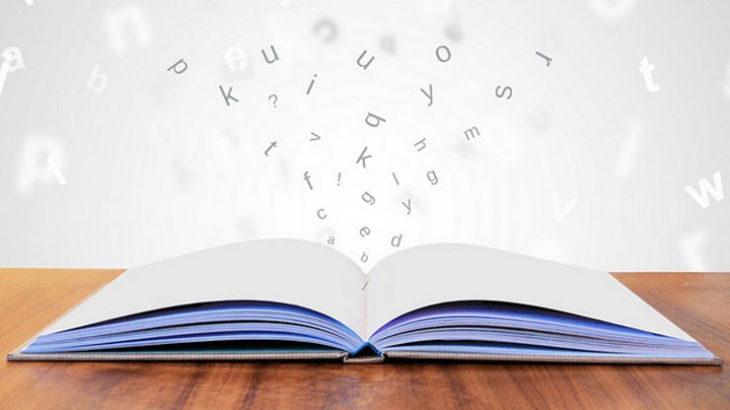 本からアルファベット