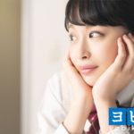 神戸板宿周辺の予備校2019年人気7選!大学受験塾の評判・口コミランキング