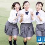 箕面周辺の予備校2020年人気7選!大学受験塾の評判・口コミランキング
