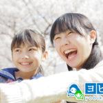掛川周辺の予備校2021年人気7選!大学受験塾の評判・口コミランキング
