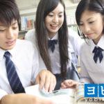 黒崎駅の予備校2021年人気13選!大学受験塾の評判・口コミランキング