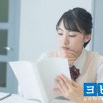 【大学受験】受験生の勉強時間の目安と効率的な勉強法7選をご紹介!