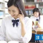 五位堂周辺の予備校2020年人気13選!大学受験塾の評判・口コミランキング