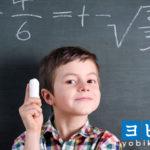 医学部受験生必見、数学の勉強法や対策・おすすめの参考書は?