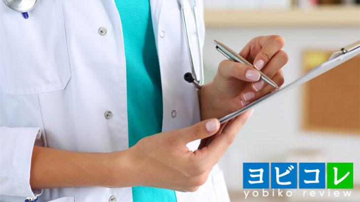 慶應義塾大学医学部の特徴とは?私立大学トップクラス医学部の実態!