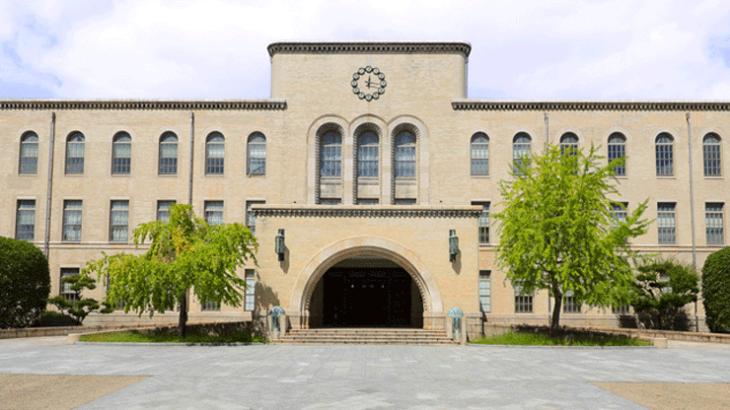 神戸大学医学部の特徴とは?関西の中堅医学部の実態!