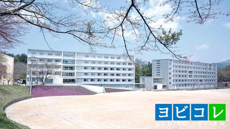 昭和大学寮