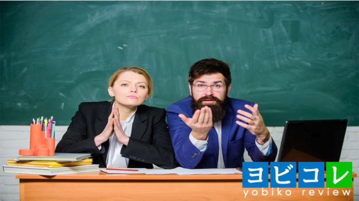 【数学】大学入学共通テストは国立と私立では記述式の割合が違う?