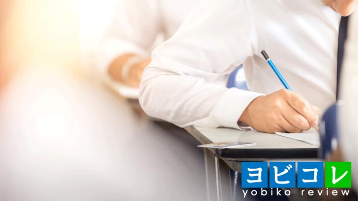 【英語】大学入学共通テストは記述式とマーク式!4技能の何を見る?
