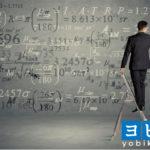 [数学]大学入学共通テストは記述式とマーク式!問題形式を確認!
