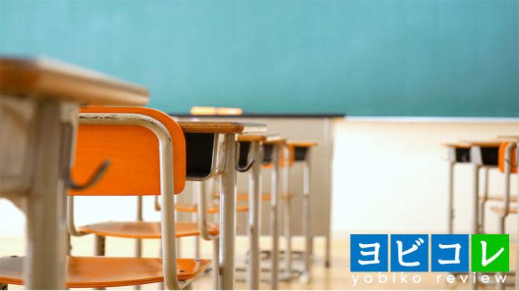 【国語】大学入学共通テストは国立と私立では記述式の割合が違う?