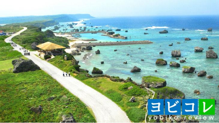 琉球大学医学部の特徴とは?離島実習が充実、最南端国立医学部の実態!