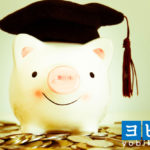 [2019年]医学部の学費ランキングと学費を抑える方法とは?