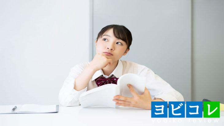 【国語】大学入学共通テストは記述式とマーク式!問題形式を確認!