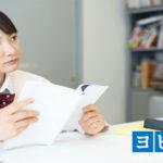 【国語】大学入学共通テストの問題にかける配点と時間配分は?