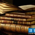 【国語】大学入学共通テスト[プレテスト解説]から古文を対策