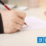 【国語】新入試は記述が重要?作文の書き方で減点の可能性って本当?