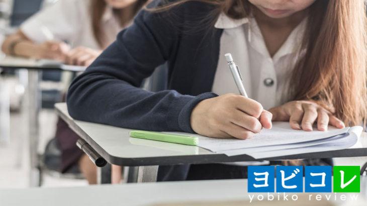 【国語】大学入学共通テスト[プレテスト解説]から現代文を対策
