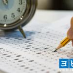 【英語】大学入学共通テストの問題にかける配点と時間配分は?
