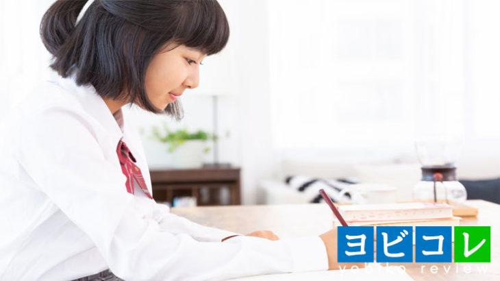 【国語】大学入学共通テストは独学で対策できる?自学自習の勉強法