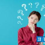 大学受験の補欠合格・追加合格って?落ちても合格する可能性はある?
