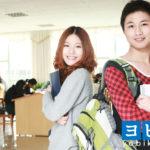 日本大学の評判は?大学や各学部の特徴と偏差値をご紹介