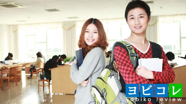 教室に生徒が二人いる