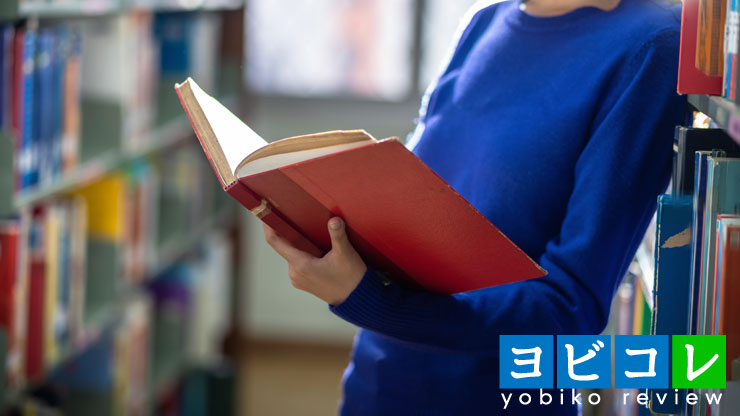 駒沢大学の図書館