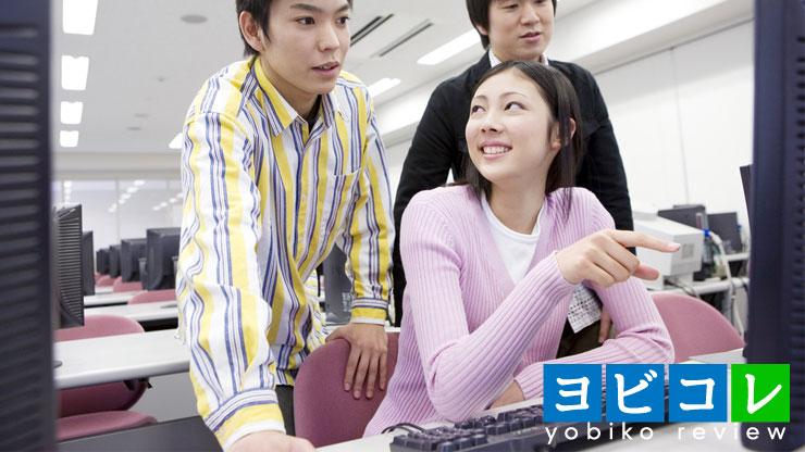 パソコンで調べる生徒たち