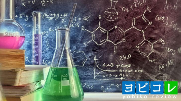 東京理科大学の評判は?大学や各学部の特徴と偏差値をご紹介