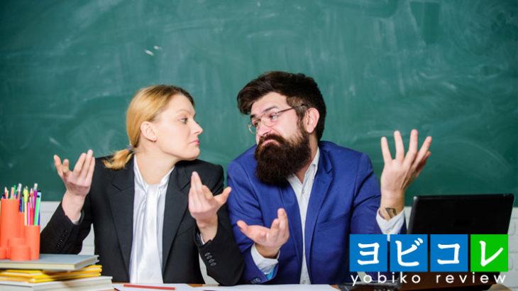 医学部学士編入と再受験の違いとは?どちらが合格しやすいのか?