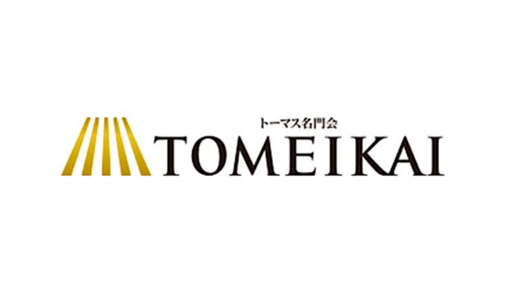 TOMEIKAI
