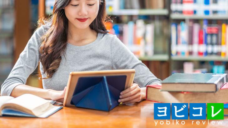 日本女子大学の各学部の偏差値や難易度は?就職状況などもご紹介!