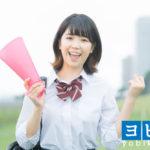 伏見桃山周辺の予備校2020年人気13選!大学受験の塾探し評判・口コミ