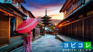 京都産業大学の評判は? 各学部の特徴や偏差値をご紹介します。