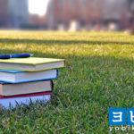近畿大学の評判は?大学や各学部の特徴と偏差値をご紹介
