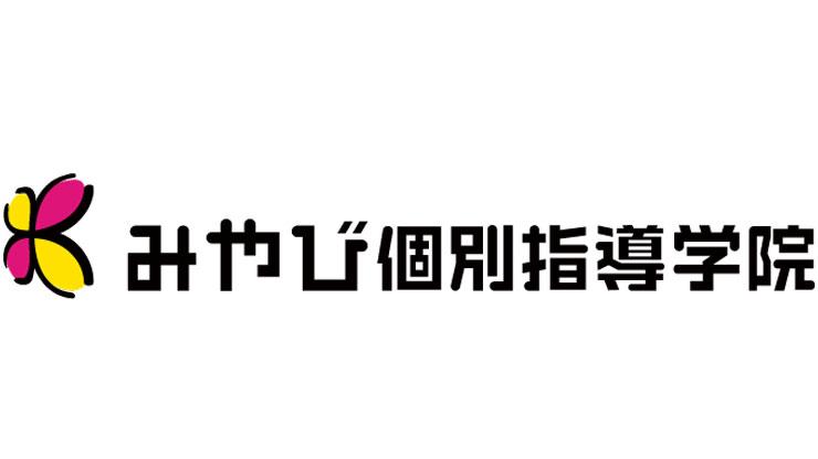 みやび個別指導学院 平塚校