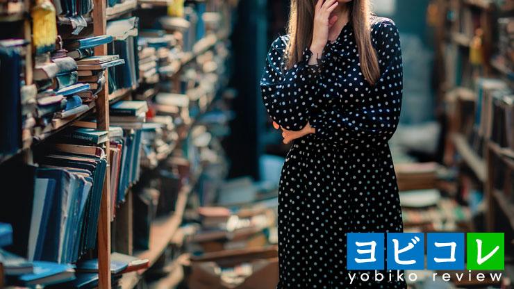 図書館で本を探す学生