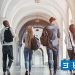 大阪大学の評判は?大学や各学部の特徴と偏差値をご紹介
