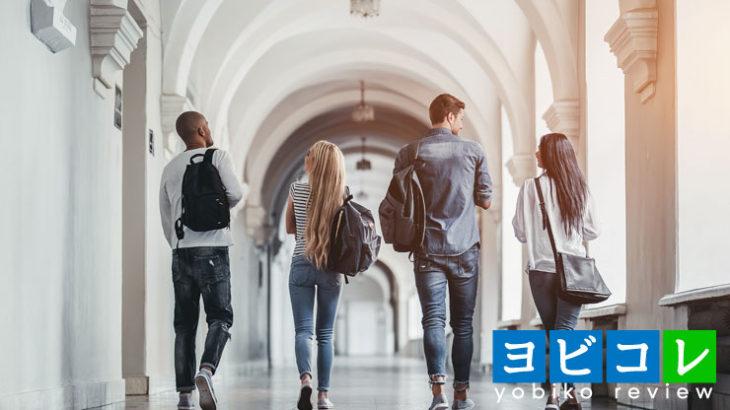 大阪大学の評判は?各学部の特徴と偏差値をご紹介します。