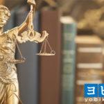 法学部はどんな企業・業界の就活に有利?取りやすい資格は?