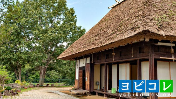 三田周辺の予備校2020年人気13選!大学受験塾の評判・口コミランキング
