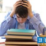 受験勉強中にやる気が出ない・勉強したくない時の対策方法