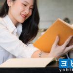 7回読み勉強法の効果は?東大生も実践していたやり方とコツをご紹介